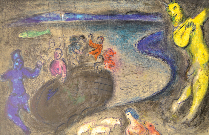 Captain Bryaxis's Dream by Marc Chagall at