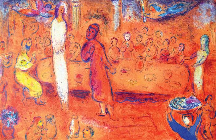 MÉgaclÈs ReconnaÎt Sa Fille Pendant La Festin by Marc Chagall
