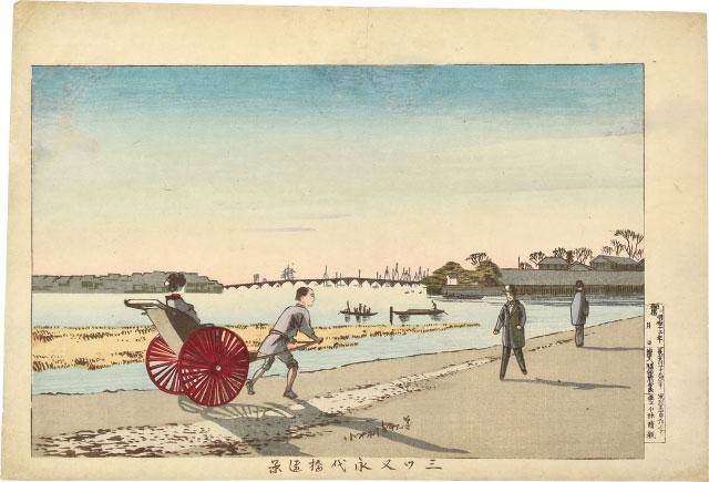 Distant View Of Eidai Bridge In Mitsumata by Kobayashi Kiyochika