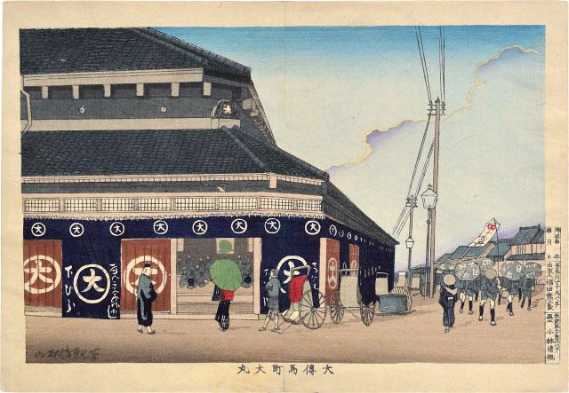 The Daimaru Store At Odenmacho by Kobayashi Kiyochika