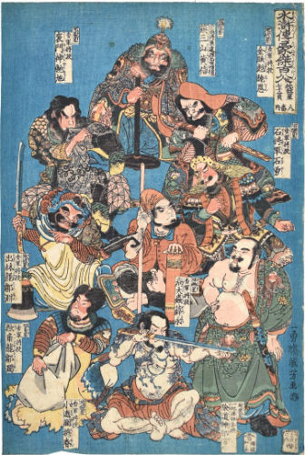 One Hundred And Eight Heroes Of The Shuihuzhuan: From The Eight Sheets Of The Seventy-two Earthly St... by Utagawa Kuniyoshi at