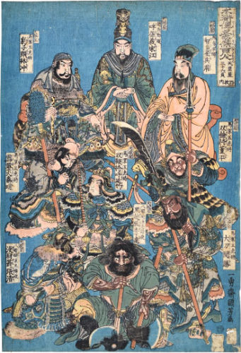 One Hundred And Eight Heroes Of The Shuihuzhuan: From The Four Sheets Of The Thirty-six Heavenly Sta... by Utagawa Kuniyoshi
