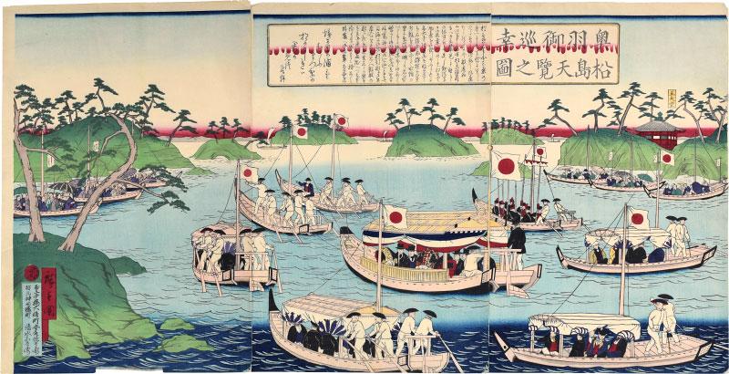 Progression During The Imperial Inspection At Ou, Matsushima by Utagawa Hiroshige III (Ando Tokubei)