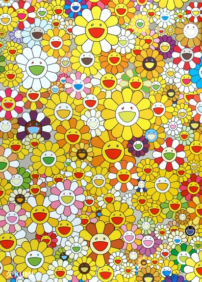 An Homage To Monogold 1960 A by Takashi Murakami