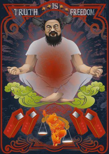 Ai Wei Wei (socio-politicking Series) by Booda Brand