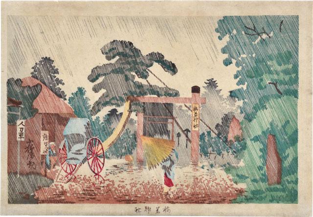 Umewaka Shrine by Kobayashi Kiyochika