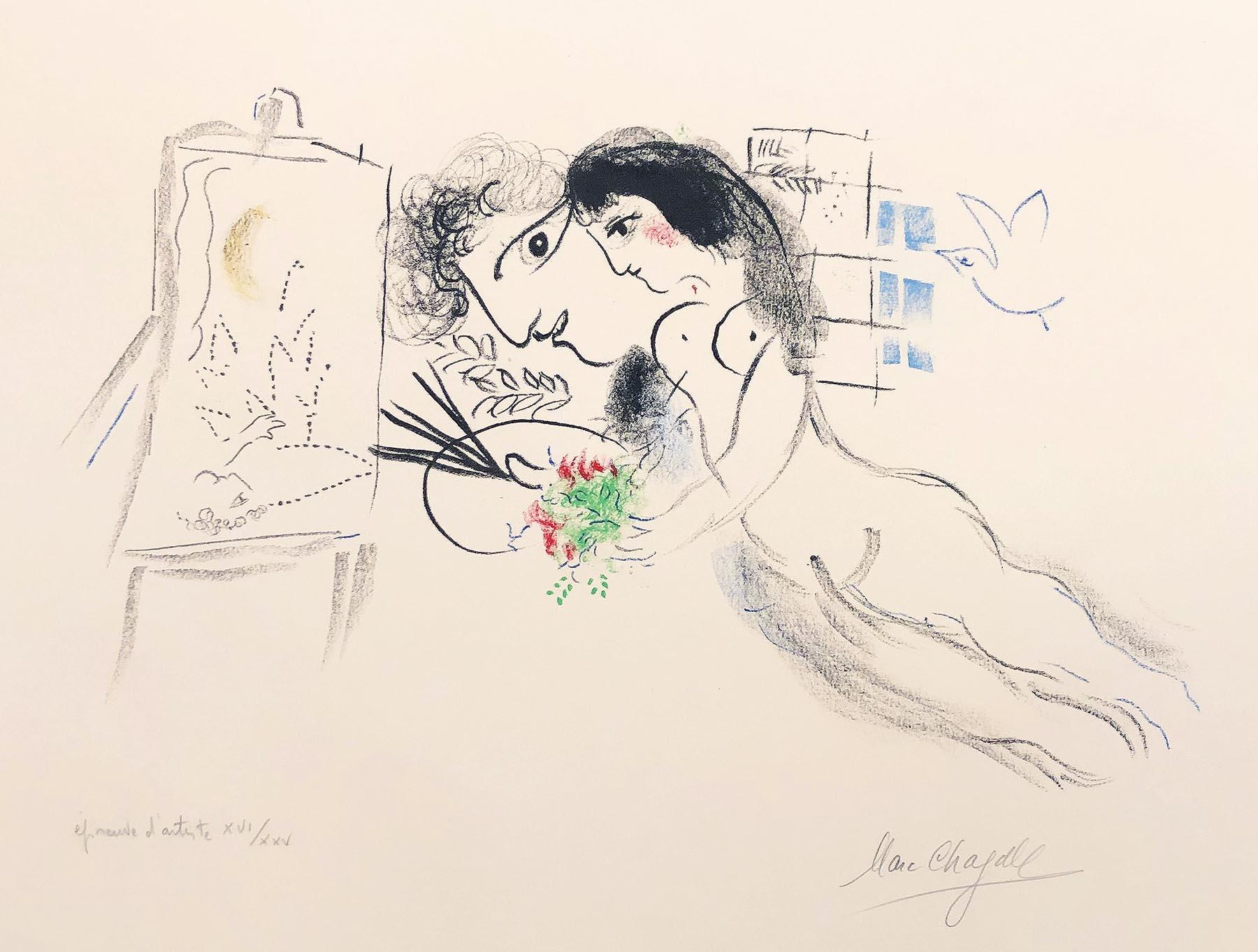 Rêve Familiar by Marc Chagall