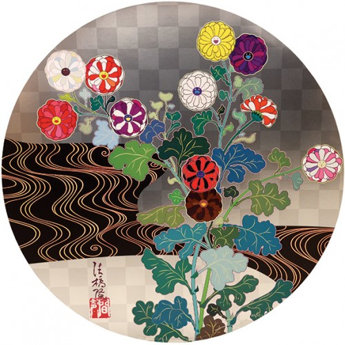 Kansei: Voice Of The Mountain Stream by Takashi Murakami