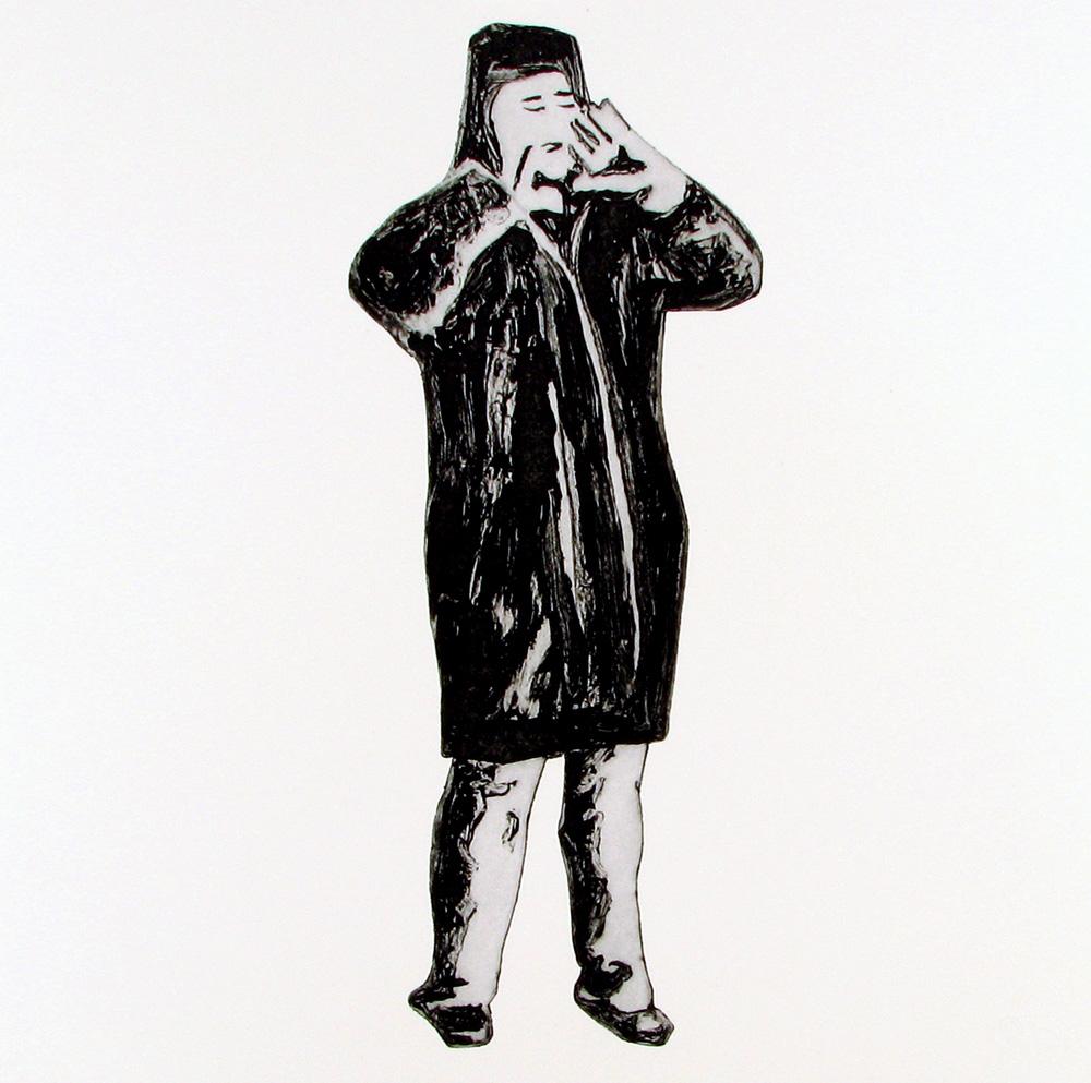 Shout by Richard Bosman