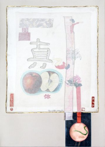 Truth by Robert Rauschenberg