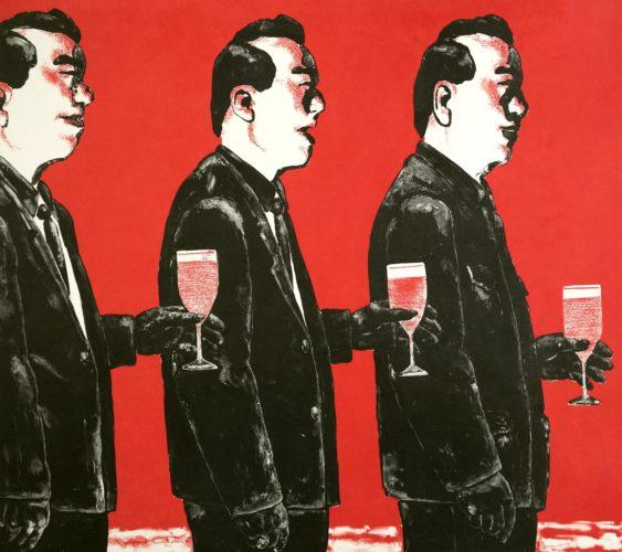 Comrade And Toast Series No. 4 by Su Xinping