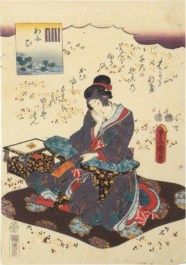 Aoi, From An Untitled Series Of Genji Pictures by Utagawa Kunisada (Toyokuni III)