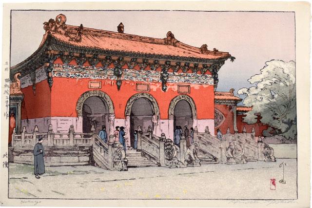 Beiling Mausoleum, Liaoning, China [hokuryo] by Hiroshi Yoshida