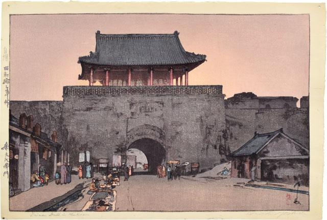 Dainan Gate In Mukden by Hiroshi Yoshida at