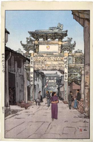 Xingzi, Jiangsu, China (seishi) by Abbott Miller at