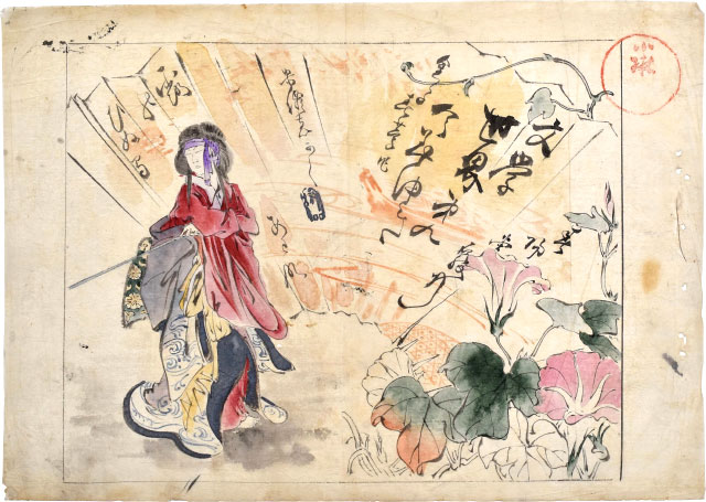 Preparatory Watercolor For Cover Illustration Of 'ima Miyuki' In The Literary World Maga... by Kubota Beisen at