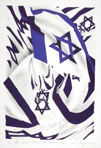 The Isreal Flag At The Speed Of Light by James Rosenquist