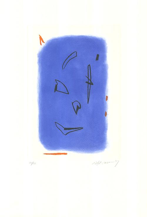 Primavera-1 by Albert Rafols-Casamada