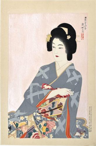 Prints By Jinbo Tomoyo, 2nd Series: Fragrance by Jinbo Tomoyo