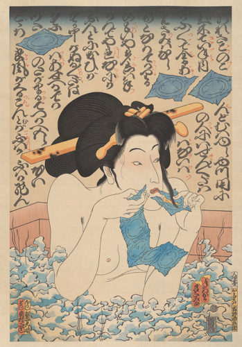 AIDS Series/Geisha In Bath by Masami Teraoka at Catharine Clark Gallery