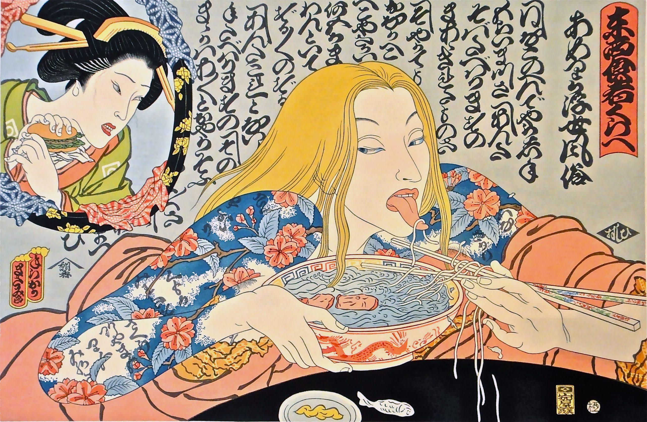 Mcdonald's Hamburgers Invading Japan/tattooed Woman And Geisha Iii by Masami Teraoka