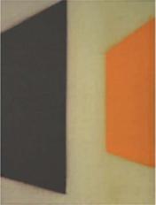 017 (like A Rough Estimate) by Suzanne Caporael