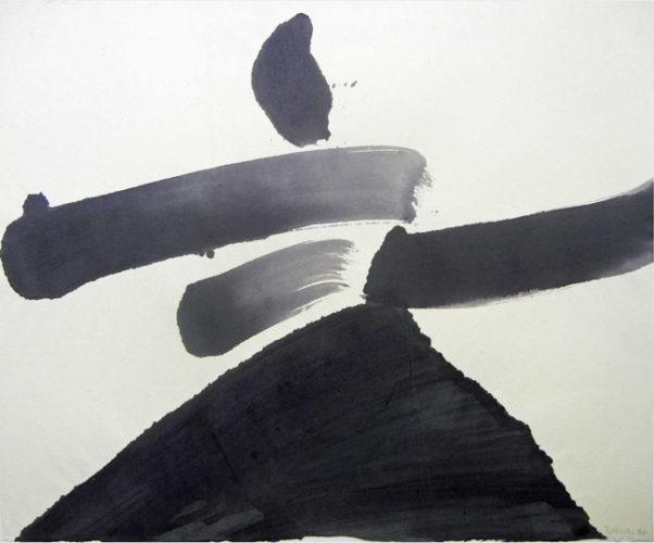 Tai Chi by Richard Roblin at