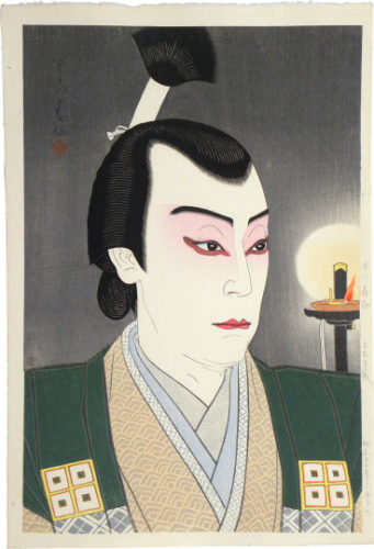 New Versions Of Figures On The Stage: Actor Ichikawa Jukai Iii As Kimura Nagato No Kami by Natori Shunsen at
