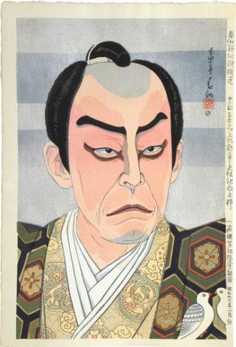 New Versions Of Figures On The Stage: Actor Nakamura Kichiemon I As Kumagai Naozane by Natori Shunsen at
