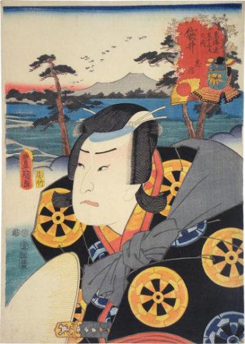 Actors At The Fifty-three Stations Of The Tokaido: Fukuroi, Tadanobu by Utagawa Kunisada (Toyokuni III)
