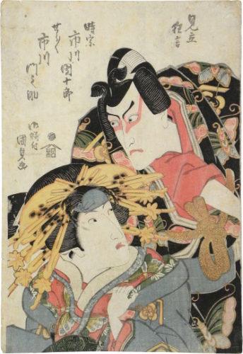 Actors Ichikawa Danjuro Vii As Soga Goro Tokimune And Ichikawa Monnosuke As Kewaizaka No Shosho From... by Utagawa Kunisada (Toyokuni III)