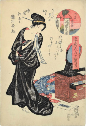 Twelve Months Of Floating World Beauties: Sixth Month, Tenno Festival by Keisai Eisen