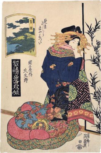 A Tokaido Board Game Of Courtesans, Yoshiwara Parody Of The Fifty-three Pairings: Hakone, Uryuno Of... by Keisai Eisen