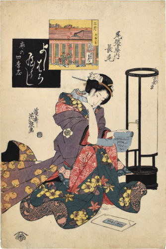 Annual Events In The Yoshiwara, Four Seasons In The Pleasure Quarters: Daikagura Performance In The... by Keisai Eisen