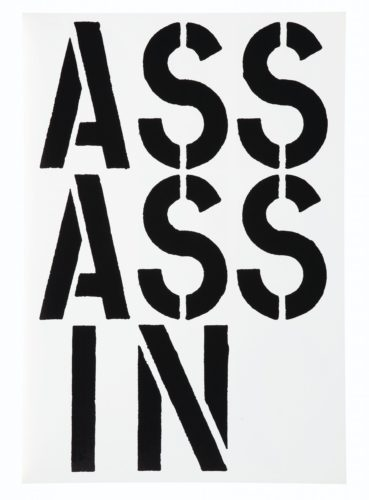 Page From Black Book by Christopher Wool at