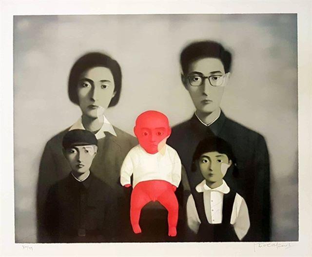 Big Family by Zhang Xiaogang