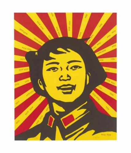 Face Of The Believer by Wang Guangyi at