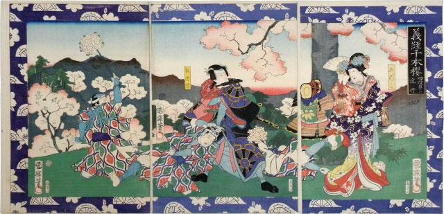 Yoshitsune And The Thousand Cherry Trees: Actors Iwai Shijaku Ii As Shizuka And Nakamura Shikan Iv A... by Utagawa Kuniteru