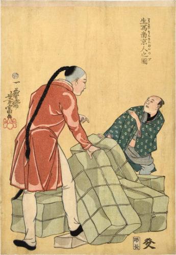 Person From Nanking Drawn From Life by Utagawa Yoshitomi at