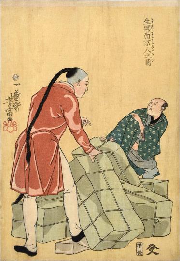 Person From Nanking Drawn From Life by Utagawa Yoshitomi