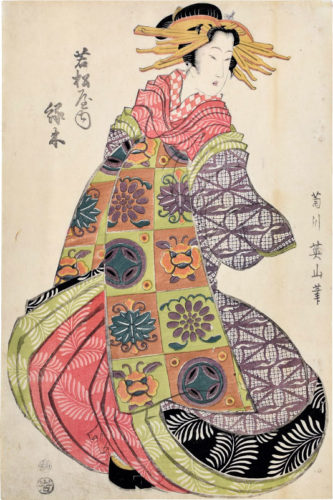 Midorigi Of Wakamatsuya by Kikugawa Eizan