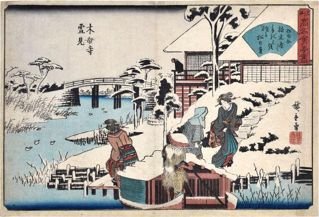 Famous Restaurants Of Edo: Snow Viewing At Mokubo-ji Temple, Uekiya Restaurant by Utagawa Hiroshige