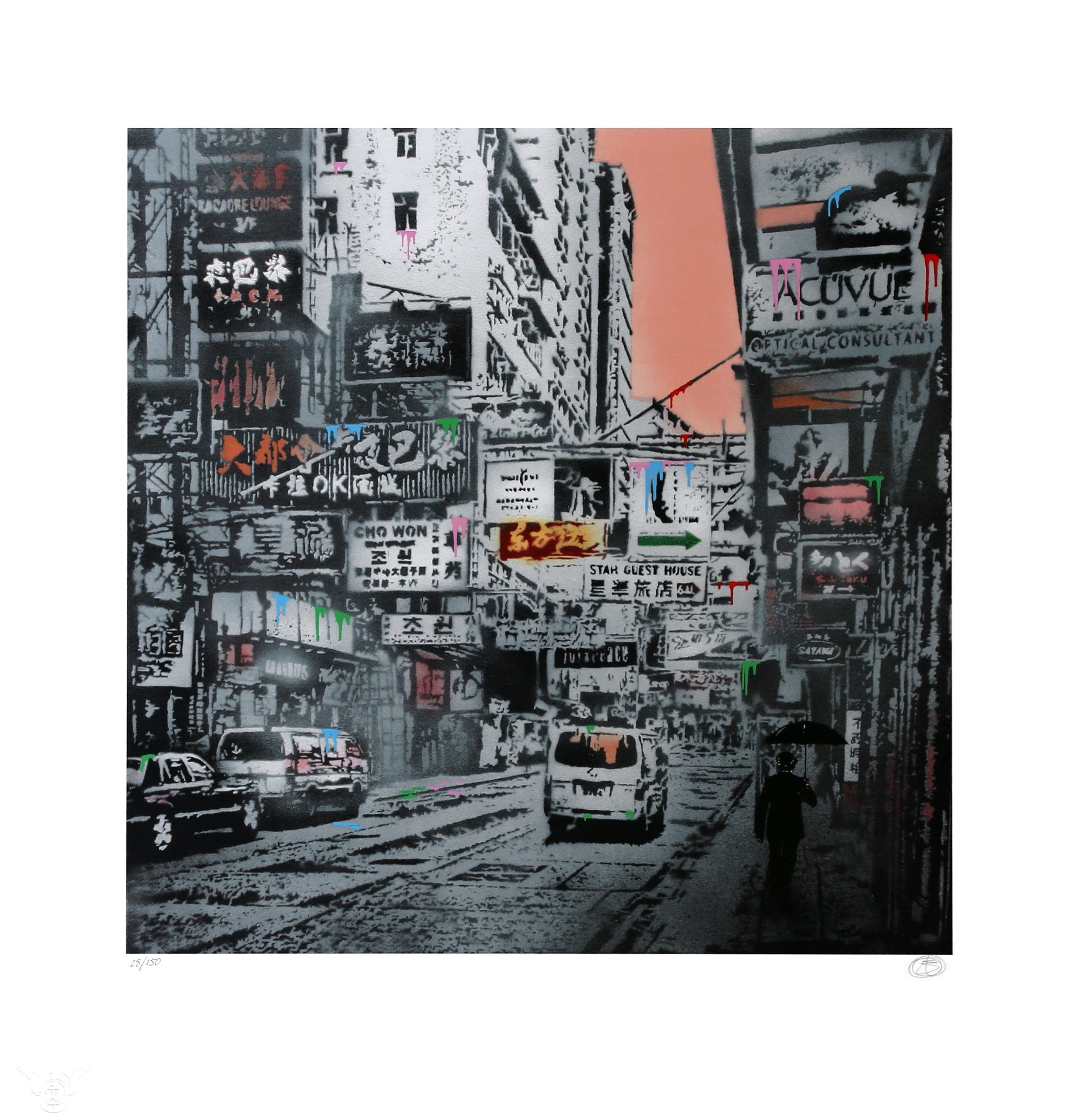 Basking In The Glory (tma – Hong Kong Street Scene #1) by Nick Walker