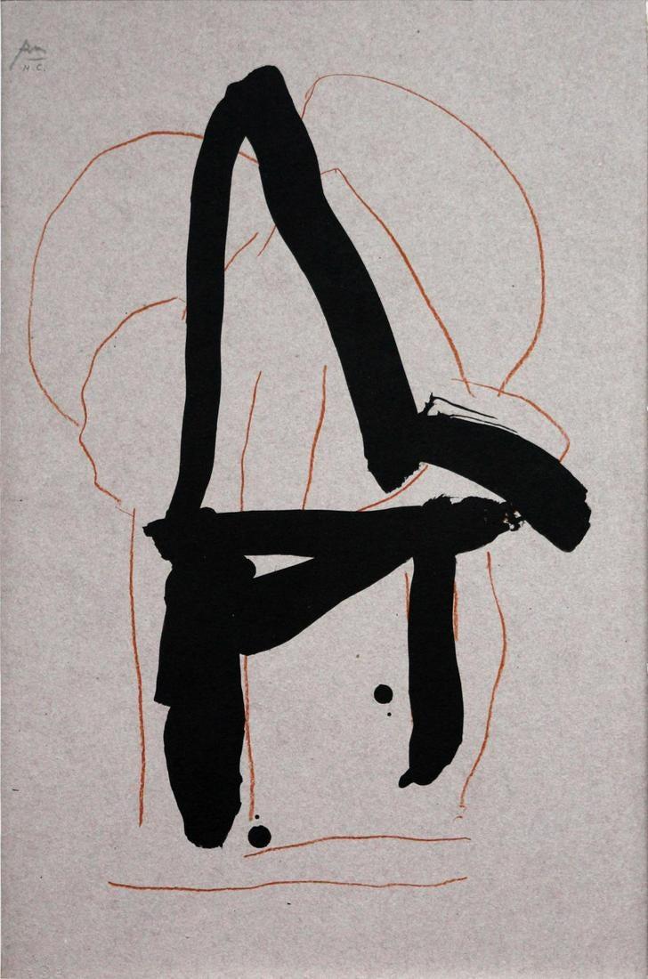 Beau Geste Vi by Robert Motherwell