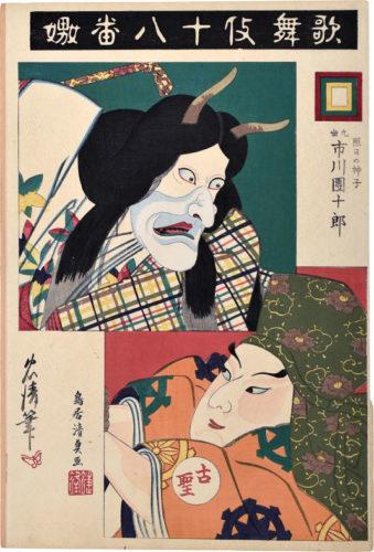 The Eighteen Kabuki Plays: Jealousy by Torii Kiyotada IV (Tadakiyo)