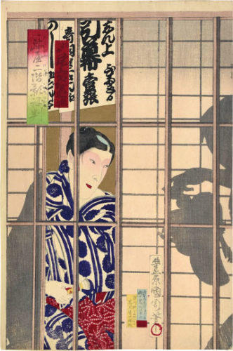 The Popularity of the Upstairs Dressing Room: Onoe Taganojo II as Ohan, the Daughter of Shinanoya by Toyohara Kunichika