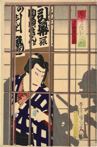 The Popularity of the Upstairs Dressing Room: Suketakaya Takasuke IV as Sakuramaru by Toyohara Kunichika