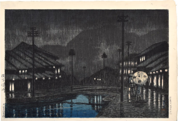 Souvenirs of Travel, Third Series: Kinosaki, Tajima by Kawase Hasui at