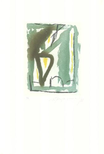 Laberint-5 by Albert Rafols-Casamada at