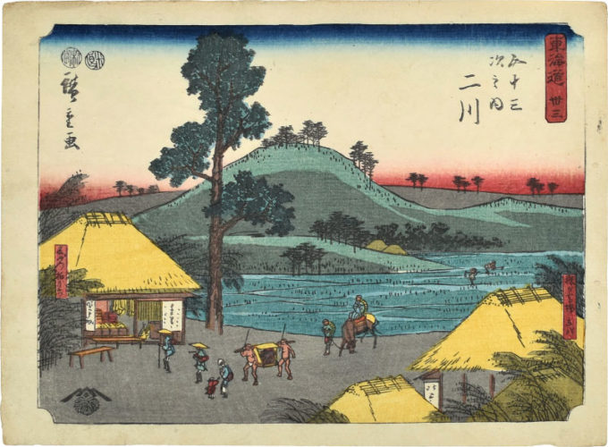 Fifty-three Stations of the Tokaido: No. 33, Futakawa; Post House at Monkey Plain, Famous Oak-Leaf D... by Utagawa Hiroshige